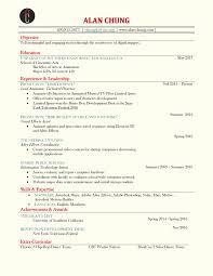 Extra Curricular For Resume Résumé U2014 Alan Chung
