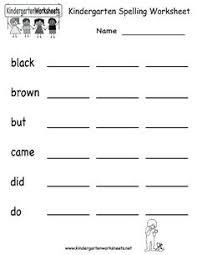 kindergarten grammar worksheet printable worksheets legacy