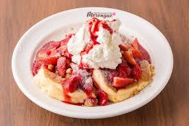 merengue shin yokohama hawaiian gurunavi restaurant guide