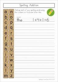 hyphen worksheets 3 00 tpt