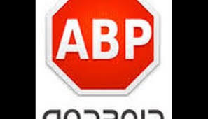 best ad blocker android best android ad blocker in all android apps without root or excess