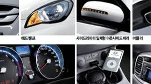 hyundai accent facelift hyundai verna accent facelift revealed in motor1 com photos