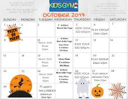 childrens play classes we rock the spectrum kansas city mo
