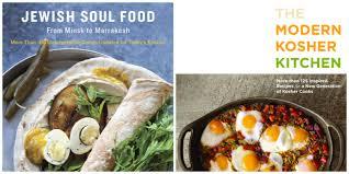 kosher cookbook passover food restrictions food