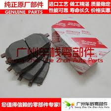 lexus rx270 vs bmw x3 buy brake pads wholesale brake pads cheap brake pads from china
