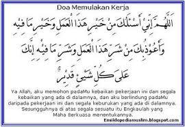 ensiklopedia muslim abdul rahman bin auf ensiklopedia muslim موسوعة المسلم doa kerja