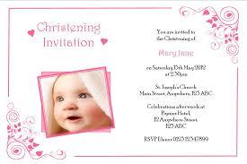 personalised photo christening invitations design 3