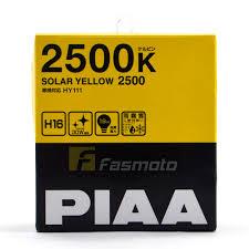 lexus solar yellow paint code genuine piaa hy111 2500k h16 solar yellow 2500 halogen light bulb