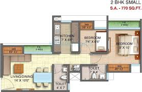 2 bhk 770 sq ft apartment for sale in runwal my desire at rs