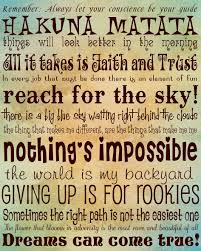 quotes about strength winnie the pooh cute inspirational pictures and quotes disney inspirational