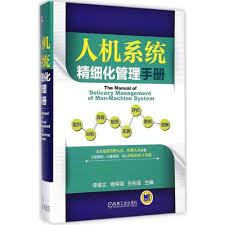 china hmi plc china hmi plc shopping guide at alibaba com