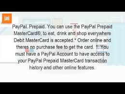 prepaid cards with no monthly fees what is paypal prepaid card