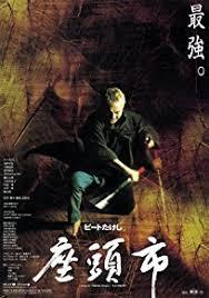 The Blind Side Torrent The Blind Swordsman Zatoichi Torrent The Blind Swordsman