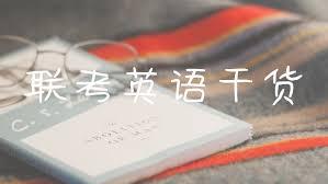 bureau am駻icain 巧背单词丨英语单词词缀记忆法 后缀篇