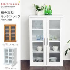 kitchen storage furniture emoor co ltd rakuten global market stackable kitchen series