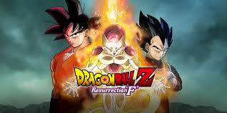 dragon ball resurrection review
