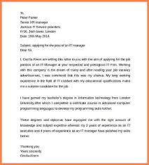 10 computer science internship cover letter sales intro letter