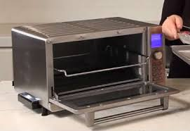 Cuisanart Toaster Oven Toaster Ovens U2013 The Helping Kitchen