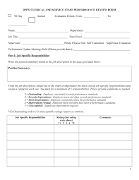 performance review comments performance review forms expin franklinfire co