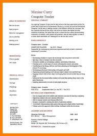 Resume For Computer Teacher 9 Teacher Resume Skills Mla Cover Page