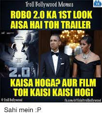 Bollywood Meme Generator - 25 best memes about memes memes meme generator on bollywood