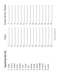 Cub Scout Belt Loop Worksheets Excel Wonders Second Grade Unit Two Week Four Printouts
