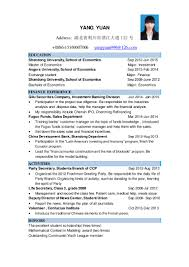 Sample Resume Yang Terbaik by Cv Template Resume Major Economics And Management Career And Job Appl U2026