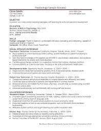 ba resume sample resume psychology resume template printable psychology resume template medium size printable psychology resume template large size