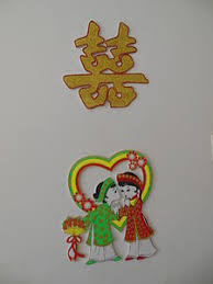 happiness character happiness calligraphy