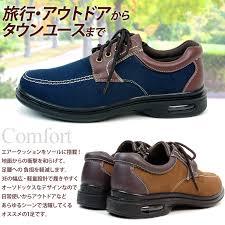 Comfortable Supportive Shoes Celeble Rakuten Rakuten Global Market Gentleman Casual Shoes