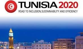 siege banque mondiale tunisia 2020 comment concrétiser les projets qui seront financés
