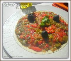 recette de cuisine tunisienne en arabe salade grillée tunisienne le cuisine de samar