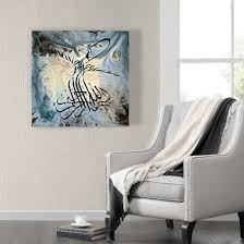 Islamic Wall Art U0026 Canvas by Mounted Islamic Canvas Art Bismillah Islamic Wall Art Artizara