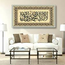 Muslim Home Decor Muslim Home Decor Best Ideas On Patterns Web Modern Gifts Wall