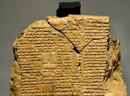 guide to the classics the epic of gilgamesh heritagedaily