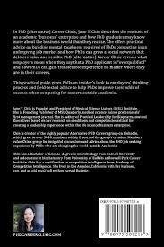 Amazon Is Hiring 5 000 Phd Alternative Career Clinic Jane Y Chin Ph D 9780975507216