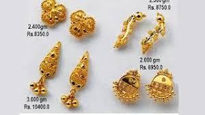 3 gram gold earrings 4 gram gold earrings designs vidozee and