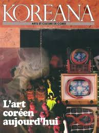 chambre post ieure de l oeil koreana summer 1995 by the foundation issuu