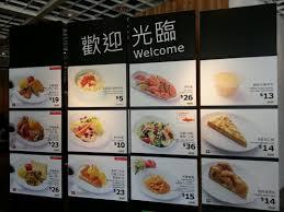 早餐餐牌 ikea restaurant u0026 café u0027s photo in sha tin hong kong