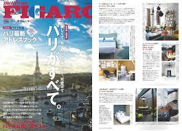 Boutique Japonaise Paris Hotel Le Lapin Blanc Paris Boutique Hotel Near Seine River Paris
