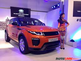 land rover purple range rover evoque facelift launched price specs photos