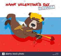 Valentine S Day Flags Russian Bear Cupid National Cupid For Valentines Day In Russia