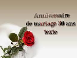 30 ans mariage image anniversaire de mariage 30 ans gifs 30 ans de mariage