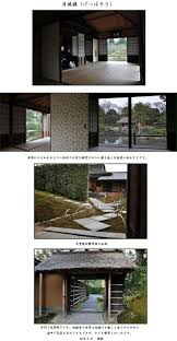 37 best a 桂離宮 images on pinterest japanese architecture