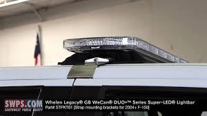 whelen ambulance light bar 2014 sheriff ford f 150 supercrew with whelen legacy led lightbar
