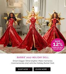 mobile holiday dolls 640x720px 1 jpg