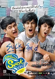 film film comedy terbaik film thailand terbaik movie pinterest 10 film movies box and