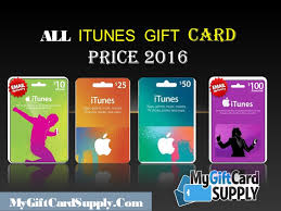 best gift cards to buy the price range of all itunes gift cards and buy your