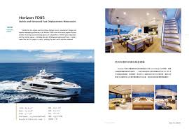 yacht event layout newsletter reviews newsletter reviews horizoncollections