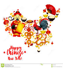A Map Of China by Map Of China Made Up Of Chinese New Year Symbols Stock Vector